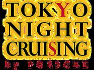 TOKYO NIGHT CRUISING